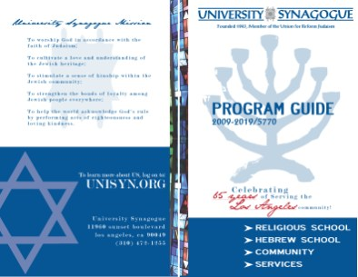 bc.unisyn.broch-cover.d2v2-063009
