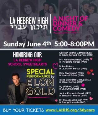 la hebrew high