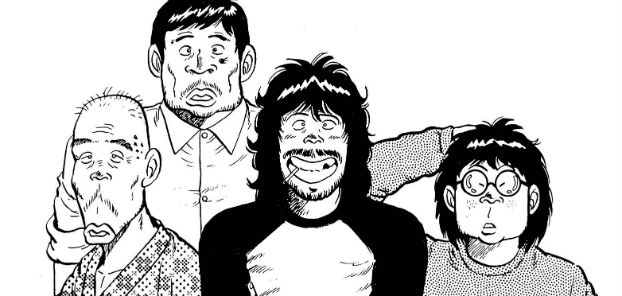 Dokudami Tenement - Takashi Fukutani's Cult Gekiga Manga Brought to a Western Audience for the First Time by Black Hook Press