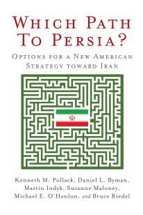 Qual caminho para a Pérsia? Opções para uma nova estratégia americana para