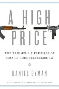 A High Price book cover
