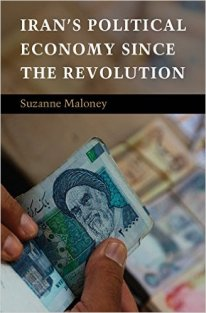 Iran's Political Economy since the Revolution cover