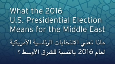 What the 2016 U.S. presidential election means for the Middle East