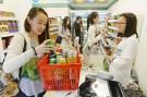 china_supermarket001