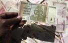 zimbabwe_currency001