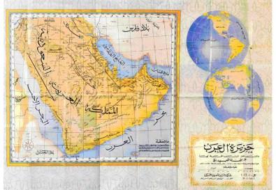 Saudi_map_Persian_gulf_1952