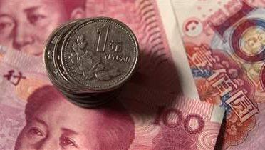 china_money002_16x9