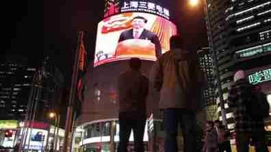 china_npc_xijp_16x9