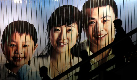 chinese_family_billboard001