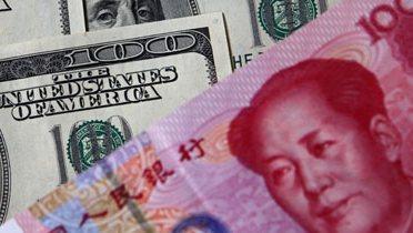 dollar_yuan002_16x9
