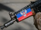 donetsk_sticker001