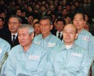 former_south_korean_presidents001