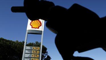 gas_prices001_16x9