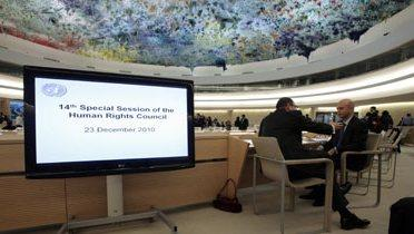 human_rights_council001_16x9