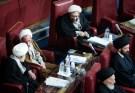iran_judiciary_larijani
