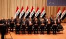 iraqi_parliament001