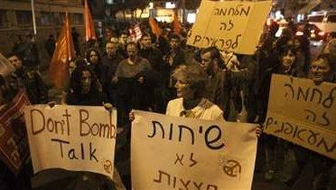 israel_protest003_16x9