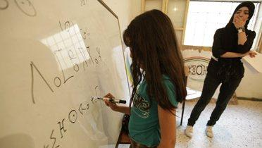 libya_school001_16x9
