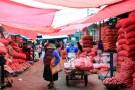 lima_market
