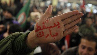 mubarak_hand001_16x9