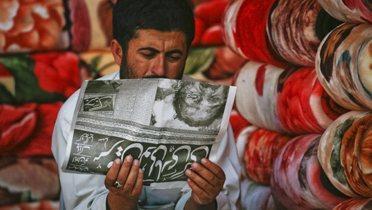 pakistan_carpets001_16x9