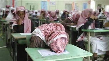 saudi_classroom001_16x9
