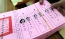 taiwan_ballots001