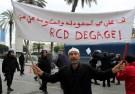 tunisia_corruptionposter001