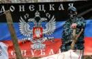 ukraine_donetsk001