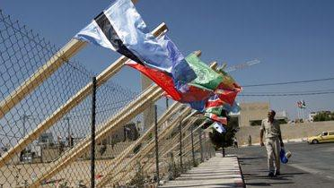 westbank_flags001_16x9