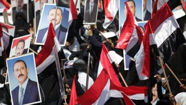 yemen_demonstration003_16x9