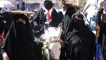 yemen_rally002_16x9