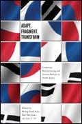 adaptfragmenttransform