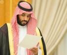 muhammed_bin_salman002