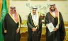 saudi_leadership001