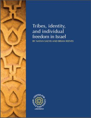 Tribes of Israel by Natan Sachs and Brian Reeves