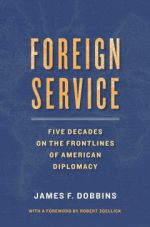 foreign service real