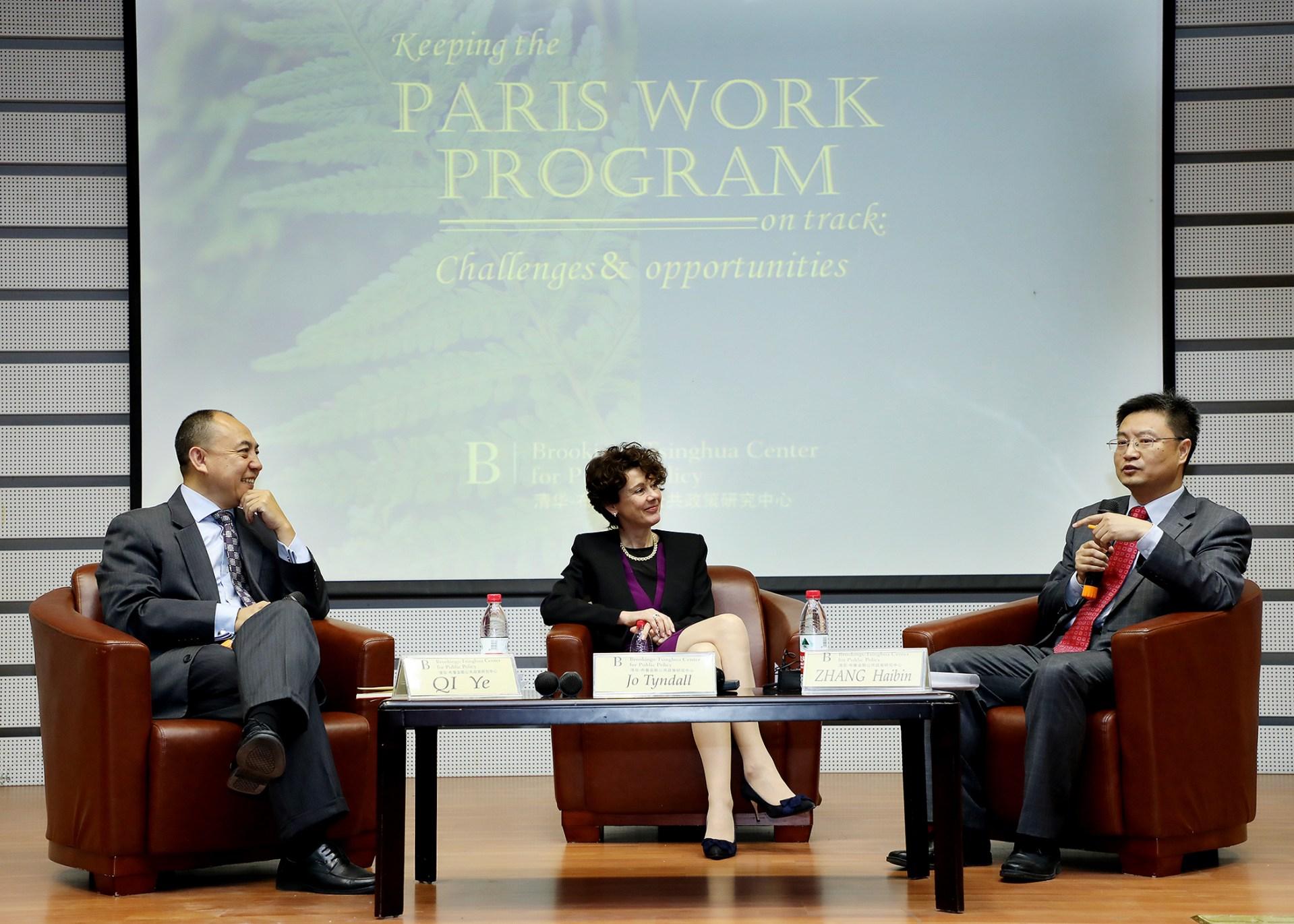 Above: QI Ye, Jo Tyndall, ZHANG haibin