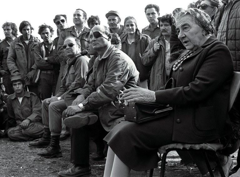 - FILE PHOTO 21NOV73 - Prime Minister Golda Meir (R) accompanied by her Defense Minister Moshe Dayan, meets with Israeli soldiers at a base on the Golan Heights after intense fighting during the 1973 Yom Kippur War.[ Israel was simultaneously attacked by Syria and Egypt on Yom Kippur, the Jewish Day of Atonement when all of Israel comes to a standstill, and was only able to defeat both countries when the United States provided an emergency major resupply of equipment. Israel suffered heavy causalities and many Israelis were angered at the country's unpreparedness. ] Israel celebrates its 50th Golden Jubilee anniversary on April 30, according to the Hebrew calendar. - RTXIE3D