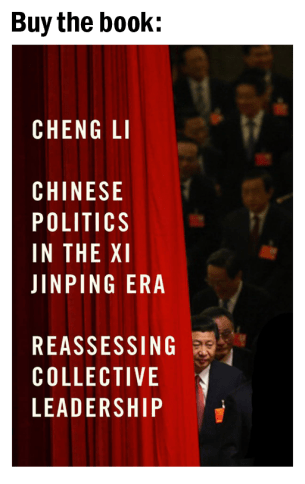 "Buy ""Chinese Politics in the Xi Jinping Era"""