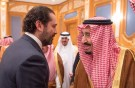 Lebanese Prime Minister Saad al-Hariri shakes hands with Saudi Arabia's King Salman in Riyadh, Saudi Arabia, November 11, 2017. Courtesy of Saudi Royal Court/Handout