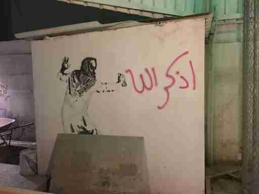 Banksy-style graffiti art by a young Saudi artist.