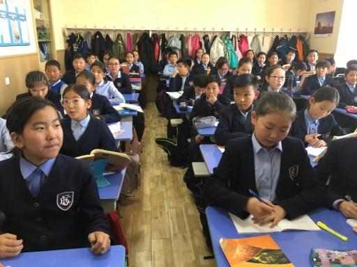 Mongolian classroom