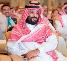 Saudi Crown Prince Mohammed bin Salman attends the investment conference in Riyadh, Saudi Arabia October 23, 2018.  Bandar Algaloud/Courtesy of Saudi Royal Court/Handout via REUTERS ATTENTION EDITORS - THIS PICTURE WAS PROVIDED BY A THIRD PARTY. - RC1319F79600
