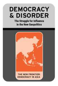 The New Frontier: Democracy in Asia