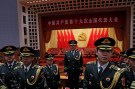 Military band members react after the closing session of the 19th National Congress of the Communist Party of China at the Great Hall of the People, in Beijing, China October 24, 2017. REUTERS/Tyrone Siu - RC1758C814D0
