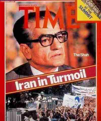 The issue of Time magazine in which Talbott's interview with Iran's Shah appeared.