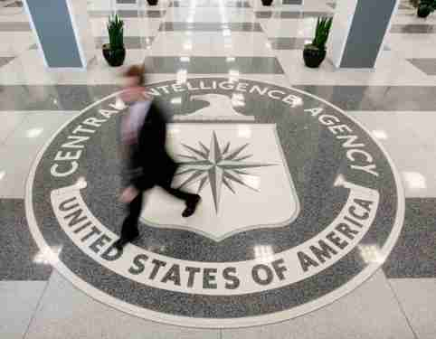 The lobby of the CIA Headquarters Building in McLean, Virginia, August 14, 2008.      REUTERS/Larry Downing      (UNITED STATES) - GM1E48F0B7101