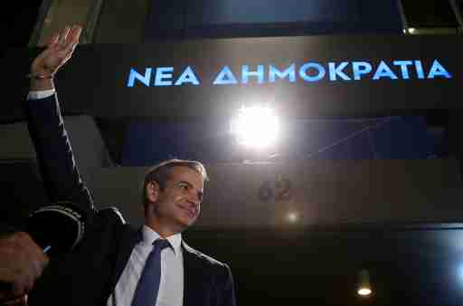 New Democracy conservative party leader Kyriakos Mitsotakis waves as he speaks outside party's headquarters, after the general election in Athens, Greece, July 7, 2019. REUTERS/Costas Baltas - RC1319675550