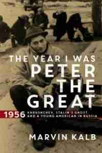 """""""The Year I Was Peter the Great"""" cover"""